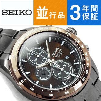 精工標準精工標準男裝計時手錶布朗撥不銹鋼帶 SNDG31P1