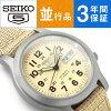 Seiko 5 SEIKO5 men's military watch reimport Seiko automatic beige mesh-belt SNKN27K1