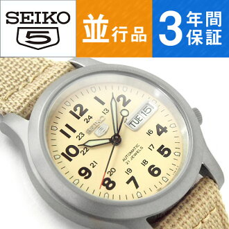 Seiko 5 SEIKO5 men's military watch reimport Seiko automatic beige mesh-belt SNKN27K1