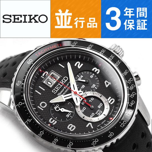 【逆輸入SEIKO SPORTURA】セイコー スポーチュラ センタークロノグラフ メンズ 腕時計 ブラック×シルバーベゼル ブラックダイアル ブラックカーフレザーベルト SPC139P1