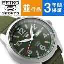 【日本製逆輸入SEIKO 5 SPORTS】セイコー5 スポーツ 自動巻き 手巻き付き機械式 メンズ 腕時計 グリーン ナイロンベルト SRP621J1【あす楽】