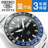 Seiko SEIKO men's watch SRP659K1