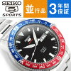 Seiko SEIKO men's watch SRP661K1