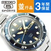 Seiko SEIKO men's watch SRP677K1