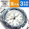 Seiko SEIKO men's watch SRP687K1