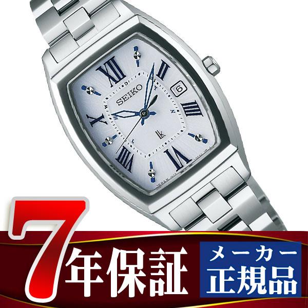 【おまけ付き】【SEIKO LUKIA】セイコー ルキア 電波 ソーラー 電波時計 腕時計 レディース 綾瀬はるかイメージキャラクター ホワイトダイアル SSQW031