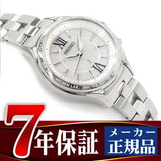 露琪亚精工太阳能波女式手表 SSVV011