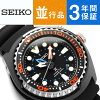Seiko SEIKO ProspEx PROSPEX quartz mens GMT watch SUN023P1