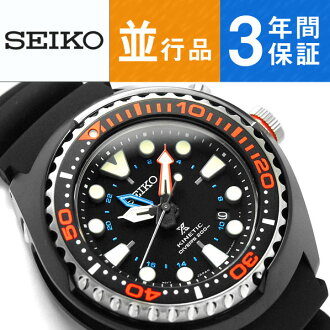 Seiko SEIKO ProspEx PROSPEX quartz mens GMT watch SUN023P1