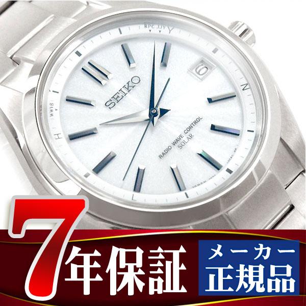 【SEIKO BRIGHTZ】セイコー ブライツ ソーラー電波 メンズ 腕時計 コンフォテックスチタン SAGZ079