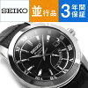 Seiko Premier Premier kinetic mens watch SRN039P2