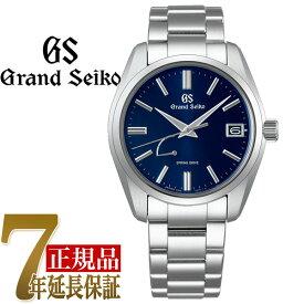 【当店限定豪華4点セットおまけ付き】セイコー GRAND SEIKO Heritage Collection Heritage Collection スプリングドライブ スタンダードデザイン メンズ 腕時計 ミッドナイトブルー SBGA439