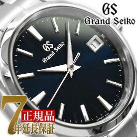【当店限定豪華4点セットおまけ付き】グランドセイコー GRAND SEIKO 9FクオーツGMT Heritage Collection メンズ 腕時計 SBGP013