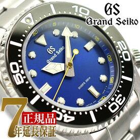 【当店限定豪華4点セットおまけ付き】【正規品】グランドセイコー GRAND SEIKO Sport Collection タフGS 9Fクオーツ メンズ 腕時計 ダイバーズ ウォッチ SBGX337