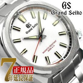 【当店限定豪華4点セットおまけ付き】グランドセイコー GRAND SEIKO SPORT SELECTION セイコー スポーツコレクション タフGS 強化耐磁モデル クォーツ メンズ 腕時計 SBGX341