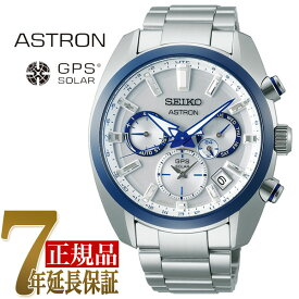 セイコー SEIKO アストロン セイコー創業140周年記念限定モデル 第2弾 メンズ 腕時計 ライトシルバー SBXC093