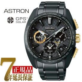 セイコー SEIKO アストロン Global Line Sport 5X Titanium コジマプロダクションコラボレーションモデル メンズ 腕時計 ブラック(カーボンパターン) SBXC097