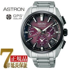 セイコー SEIKO アストロン Global Line Sport 5X Titanium コア メンズ 腕時計 パープル SBXC101
