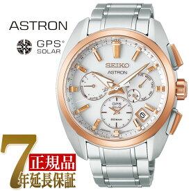 セイコー SEIKO アストロン Global Line Authentic 5X メンズ 腕時計 シルバー SBXC104