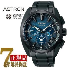 セイコー SEIKO アストロン Global Line Sport 5X Titanium コア メンズ 腕時計 ブルー SBXC105