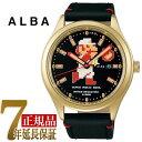 【正規品】セイコー アルバ SEIKO ALBA 自動巻き メンズ 腕時計 スーパーマリオコラボ ビッグサイズマリオシリーズ ファイアーマリオ ACCA701