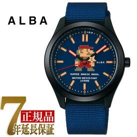 【正規品】セイコー アルバ SEIKO ALBA クォーツ メンズ 腕時計 スーパーマリオコラボ アクティブマリオシリーズ ACCK422