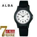 【正規品】セイコー アルバ SEIKO ALBA クオーツ キッズ 腕時計 AQQK406