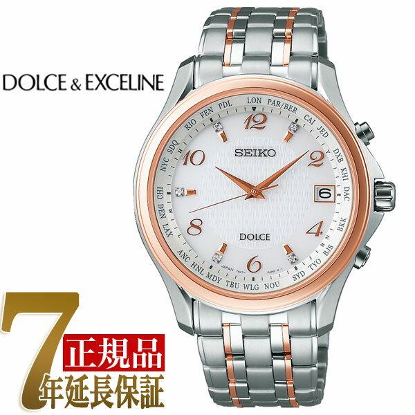 【SEIKO DOLCE&EXCELINE】セイコー ドルチェ&エクセリーヌ ソーラー 電波 メンズ 腕時計 2018 いい夫婦の日限定モデル SADZ204