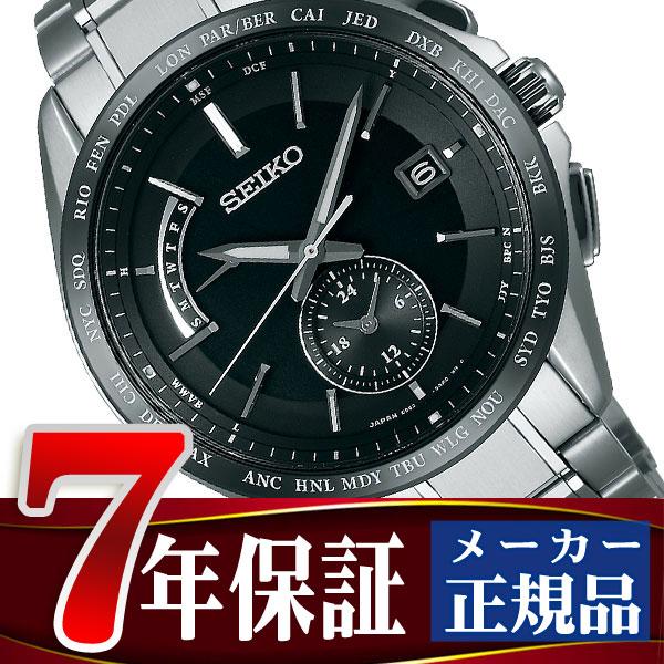 【SEIKO BRIGHTZ】セイコー ブライツ 電波 ソーラー 電波時計 腕時計 メンズ SAGA233