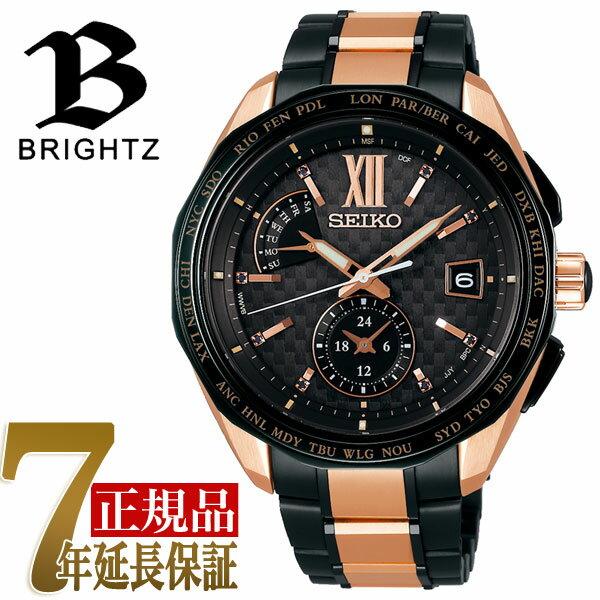 【SEIKO BRIGHTZ】セイコー ブライツ ビジネスアスリート 電波 ソーラー 電波時計 腕時計 メンズ スポーティライン クロノグラフ 限定モデル SAGA270