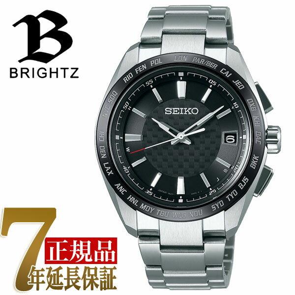 【SEIKO BRIGHTZ】セイコー ブライツ ビジネスアスリート ソーラー 電波 メンズ 腕時計 SAGZ091