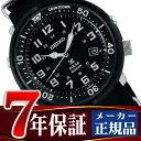 【SEIKO PROSPEX】セイコー プロスペックス フィールドマスター FIELDMASTER LOWERCASE プロデュース ソーラー 腕時計 メンズ SBDJ027