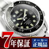 SEIKO Pross pecks Marlene master professional diver's watch self-winding watch mechanical watch men SBDX017