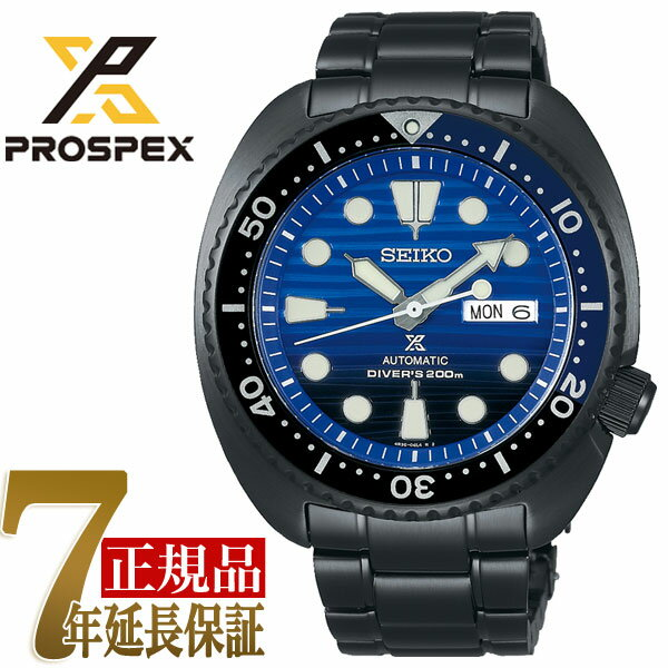 【SEIKO PROSPEX】 セイコー プロスペックス ダイバースキューバ Save the Ocean Special Edition メカニカル 自動巻き 手巻き付き ダイバー 腕時計 メンズ タートル SBDY027