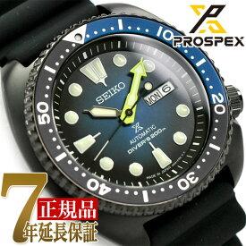 今だけ刻印無料♪【SEIKO PROSPEX】セイコー プロスペックス ダイバースキューバ オンラインショップ限定モデル タートル TURTLE メカニカル 自動巻き 手巻き付き メンズ 腕時計 SBDY041