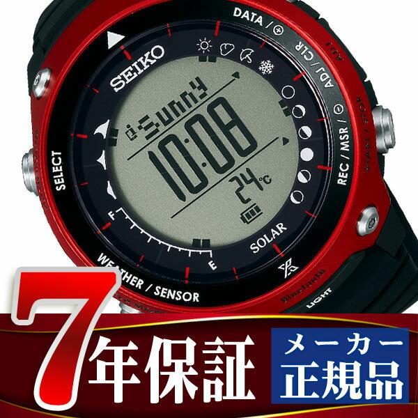 【SEIKO PROSPEX】セイコー プロスペックス LAND TRACER ランド トレーサー Bluetooth ブルートゥース 対応 ソーラー メンズ 腕時計 アウトドア 登山 3D SBEM001【あす楽】