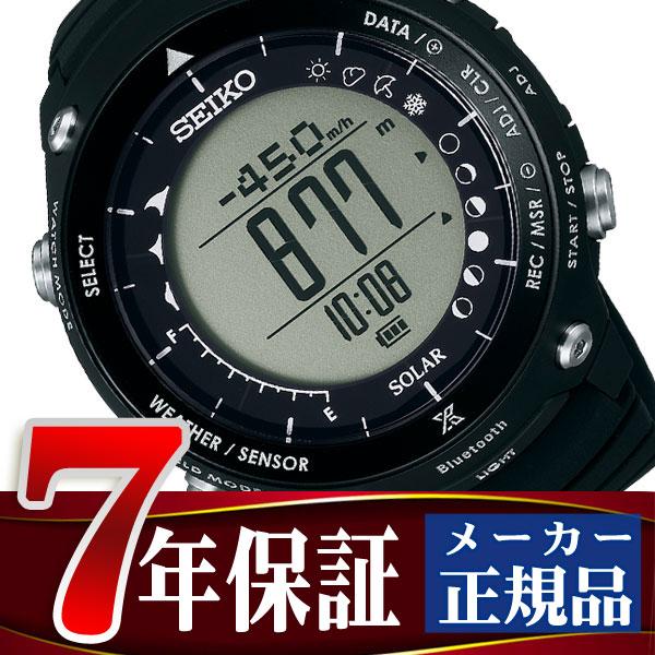 【SEIKO PROSPEX】セイコー プロスペックス LAND TRACER ランド トレーサー Bluetooth ブルートゥース 対応 ソーラー メンズ 腕時計 アウトドア 登山 3D SBEM003