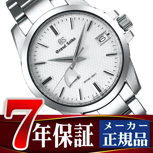 【GRAND SEIKO】グランドセイコー スプリングドライブ メンズ 腕時計 SBGA225