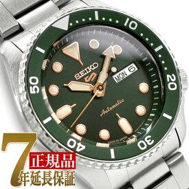 【おまけ付き】【正規品】セイコー5スポーツ スポーツスタイル 自動巻き 手巻き付き メカニカル 機械式 腕時計 流通限定モデル グリーン ダイアル メタル ベルト SBSA013