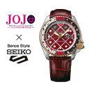 【お一人様1本限り】セイコー5スポーツ センススタイル SEIKO 5Sports Sence Style ジョジョの奇妙な冒険 黄金の風 コ…