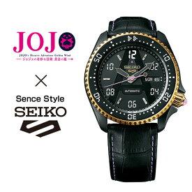 【お一人様1本限り】セイコー5スポーツ センススタイル SEIKO 5Sports Sence Style ジョジョの奇妙な冒険 黄金の風 コラボレーション限定モデル レオーネ・アバッキオモデル 自動巻き 手巻き付き メカニカル 機械式 腕時計 SBSA038【延長保証対象外】