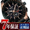 【SEIKO ASTRON】セイコー アストロン GPSソーラーウォッチ ソーラーGPS衛星電波時計 腕時計 メンズ SBXB126