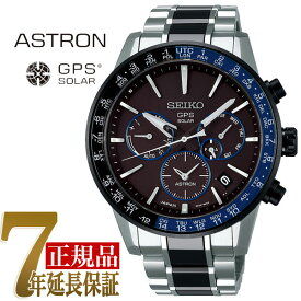【おまけ付き】【正規品】セイコー アストロン SEIKO ASTRON GPS 5Xシリーズ デュアルタイム 薄型 軽量 GPS ソーラー ウォッチ ソーラーGPS 衛星 電波時計 メンズ 腕時計 SBXC009