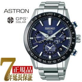 【おまけ付き】【正規品】セイコー アストロン SEIKO ASTRON GPS 5Xシリーズ デュアルタイム 薄型 軽量 GPS ソーラー ウォッチ ソーラーGPS 衛星 電波時計 メンズ 腕時計 SBXC015