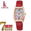 【おまけ付き】【SEIKO LUKIA】セイコー ルキア 2019「桜」限定モデル ソーラー 電波 腕時計 グラデーションダイヤル …