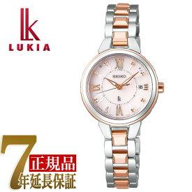 【正規品】セイコー ルキア SEIKO LUKIA レディダイヤ Lady Diamond ソーラー 電波 腕時計 レディース 綾瀬はるか SSVW146