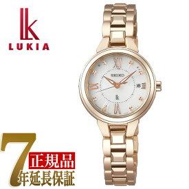 【おまけ付き】【SEIKO LUKIA】セイコー ルキア レディダイヤ Lady Diamond レディゴールド Lady Gold ソーラー 電波 腕時計 レディース 綾瀬はるか SSVW148「刻印無料キャンペーン実施中」【あす楽】