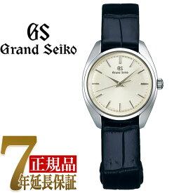 「刻印無料キャンペーン実施中」【正規品】グランドセイコー GRAND SEIKO エレガントデザインシリーズ クオーツ 4J レディース 腕時計 ペアシリーズ STGF337
