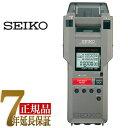 セイコー SEIKO ストップウオッチ STOP WATCH ストップウォッチ システムストップウオッチ プリンター一体型 SVAS013