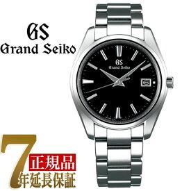 【当店限定豪華4点セットおまけ付き】グランドセイコー GRAND SEIKO 9FクオーツGMT Heritage Collection メンズ 腕時計 SBGP011